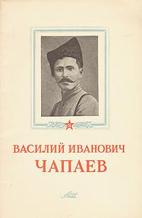 Сталин - Страница 17 Uaitgyooter1543323-50